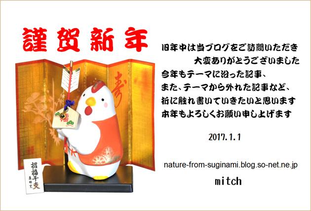 01_2017年 Blog_630.jpg