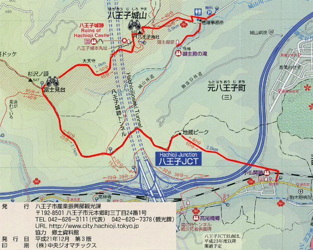 八王子城跡地図_0.jpg